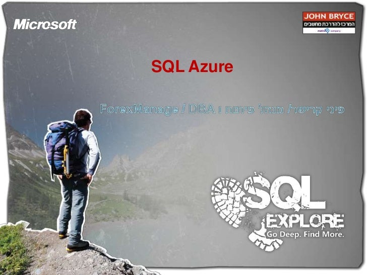 7   sql azure for sql explore