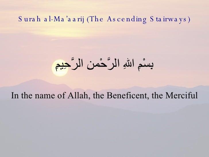 Surah al-Ma'aarij (The Ascending Stairways) <ul><li>بِسْمِ اللهِ الرَّحْمنِ الرَّحِيمِِ </li></ul><ul><li>In the name of A...