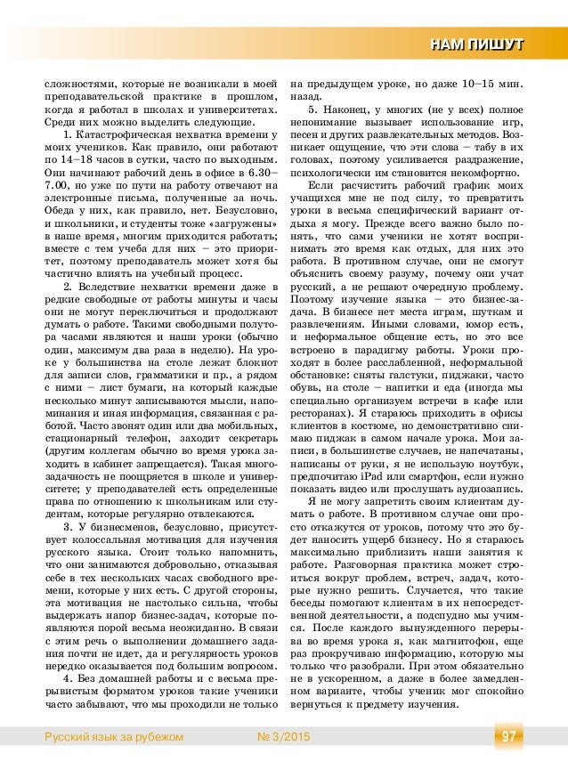 Article in