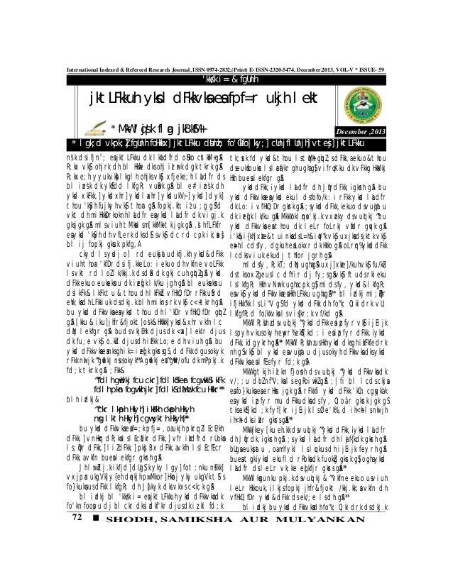 72 SHODH, SAMIKSHA AUR MULYANKAN International Indexed & Refereed Research Journal, ISSN 0974-2832,(Print) E- ISSN-2320-54...
