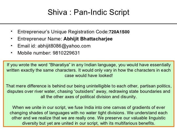 Shiva : Script Reform for India : Winner of Power of Ideas 2011