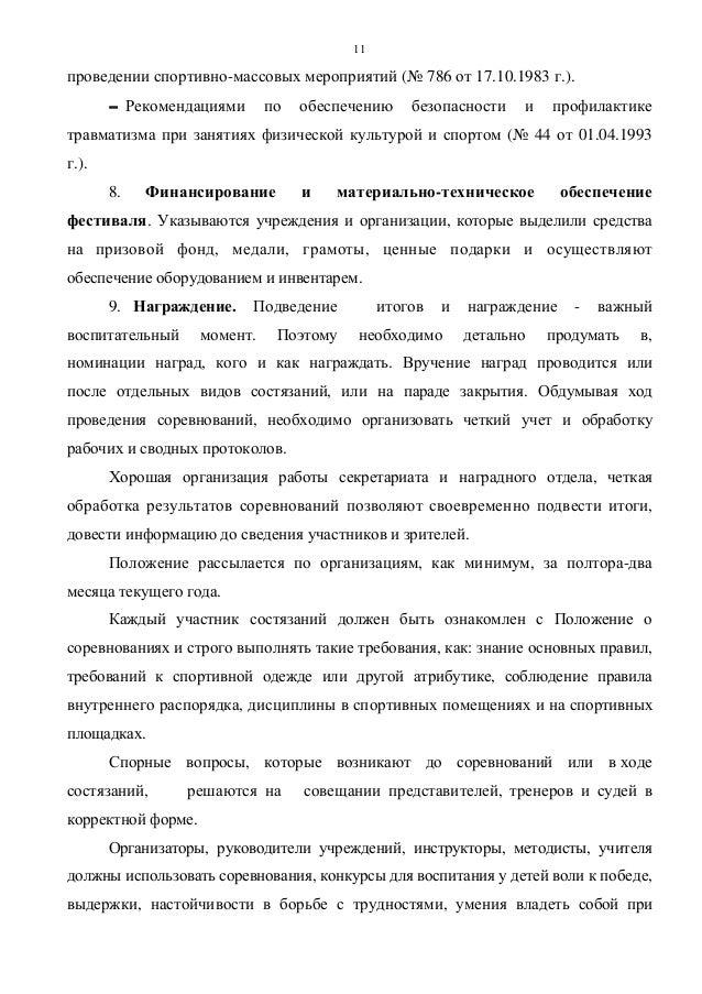 Договор на Составление Сметы образец