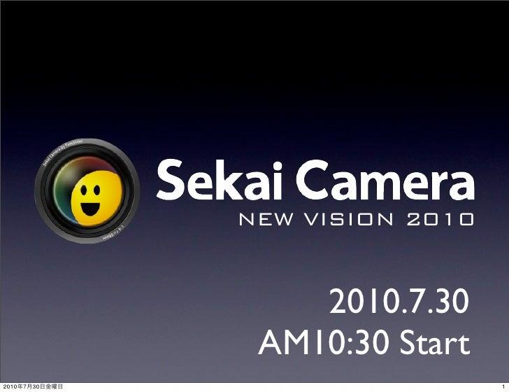 NEW VISION 2010                       2010.7.30                  AM10:30 Start 2010   7   30                     1