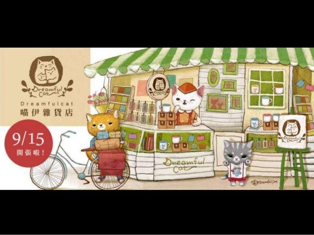 730 Cats-Chen Yi