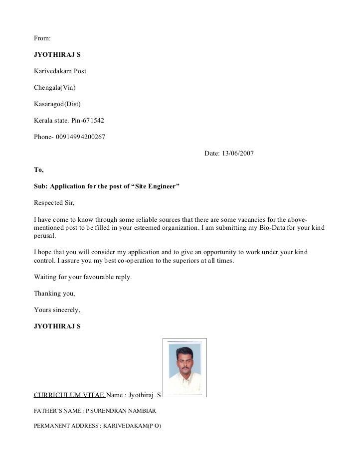 From:JYOTHIRAJ SKarivedakam PostChengala(Via)Kasaragod(Dist)Kerala state. Pin-671542Phone- 00914994200267                 ...