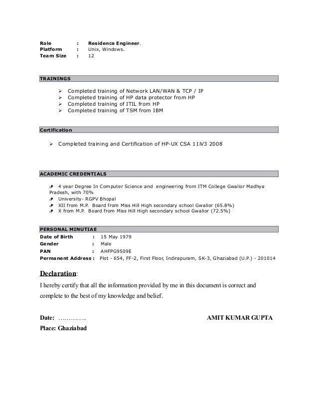 amit gupta updated resume