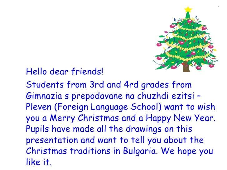 <ul><li>Hello dear friends! </li></ul><ul><li>Students from 3 rd  and 4 rd  grade s from Gimnazia s prepodavane na chuzhdi...