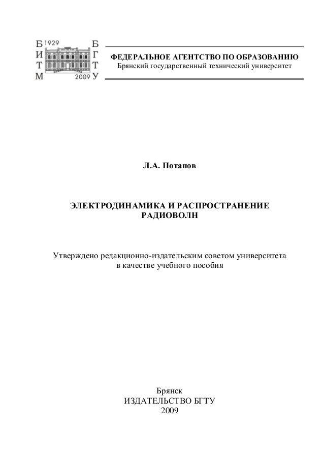 download Философский