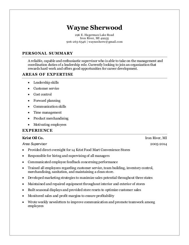 sheet metal resume
