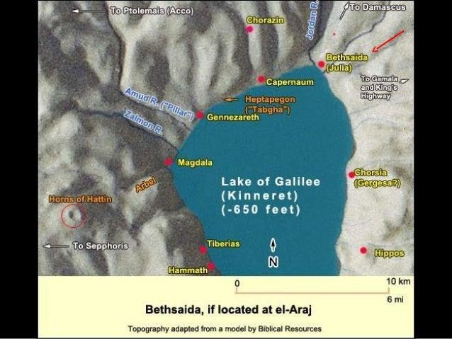 768 - Israel-Beithsaida