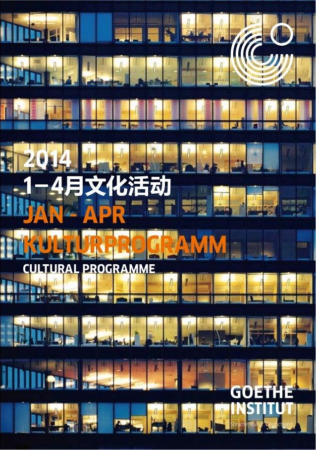 2014 1-4月文化活动 JAN - APR KULTURPROGRAMM CULTURAL PROGRAMME