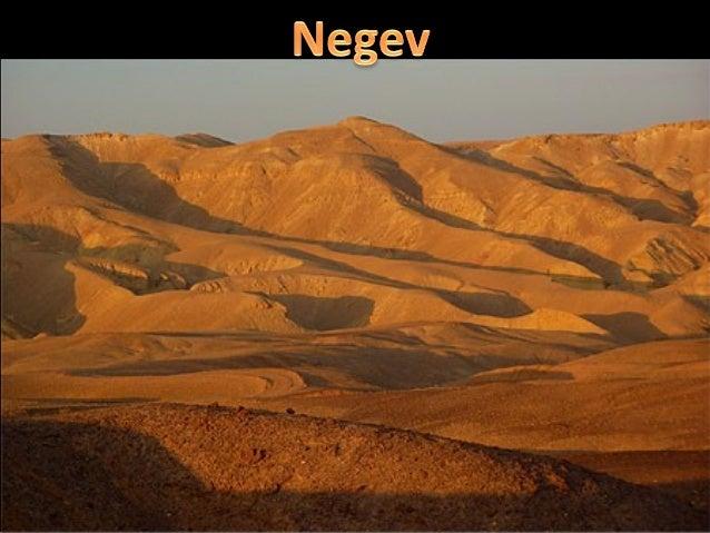 777 - Negev-Israel