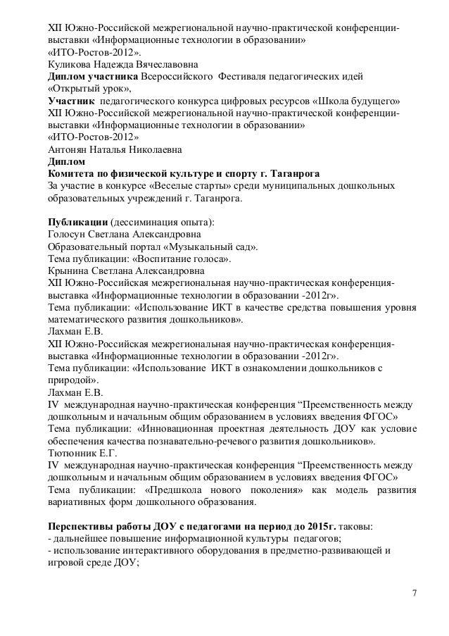 Раздел II Основы военной службы / Безопасность жизнедеятельности