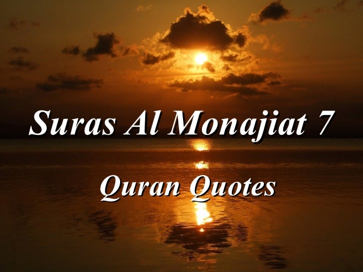 7Suras Monajiat-English Only