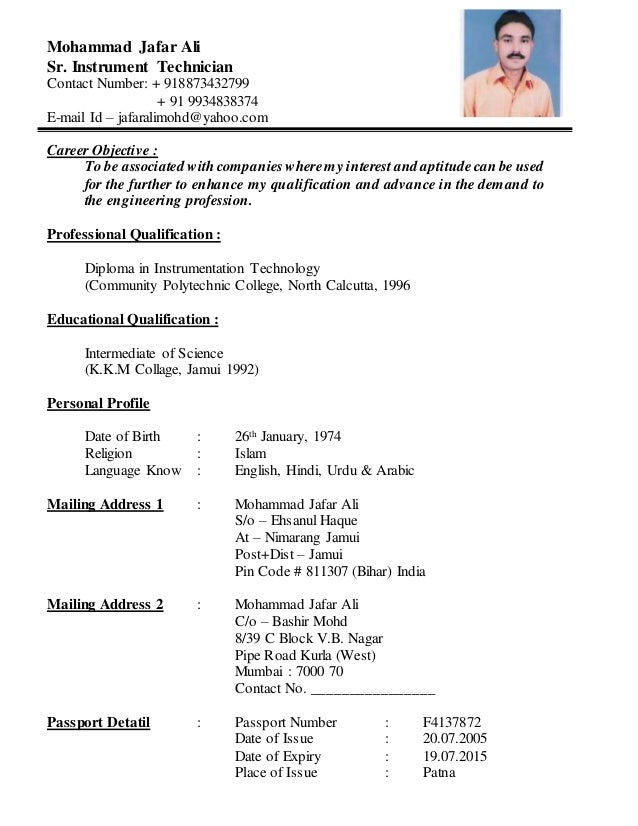 qc electrical engineer resume sr electrical instrument qa