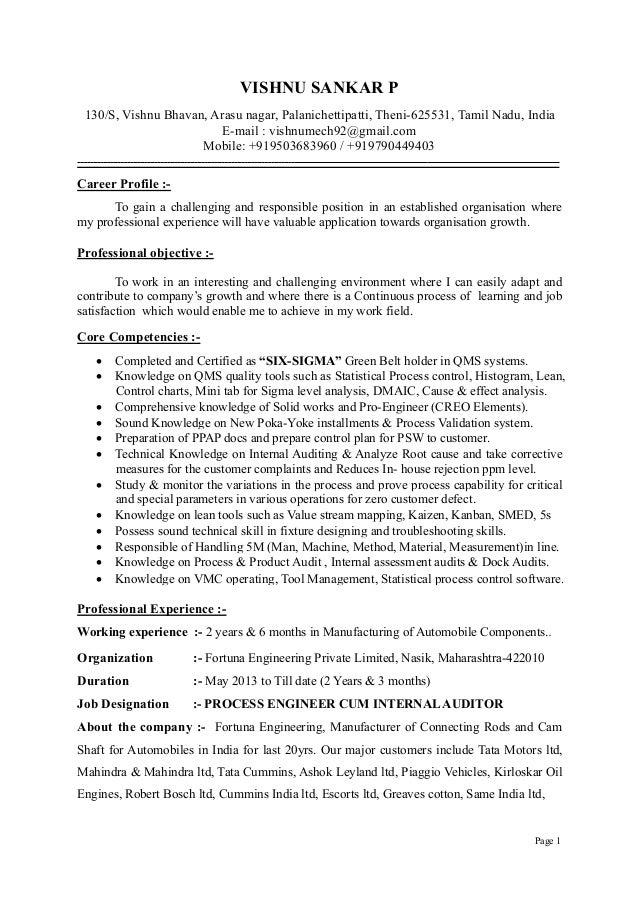 Resume portia india