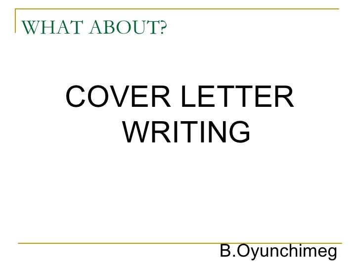 7 Cover Letter B.Oyunchimeg