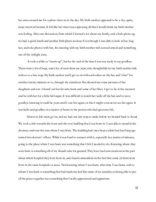 lyric essay the encyclopedia essay on my best essay on my best friend
