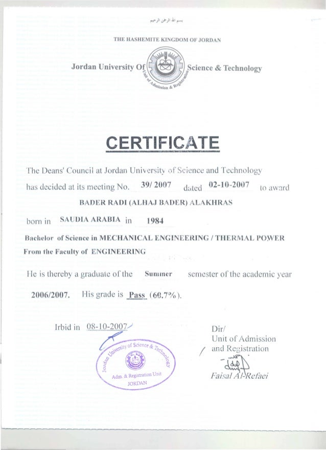 Bachelor Degree Certificate (English)