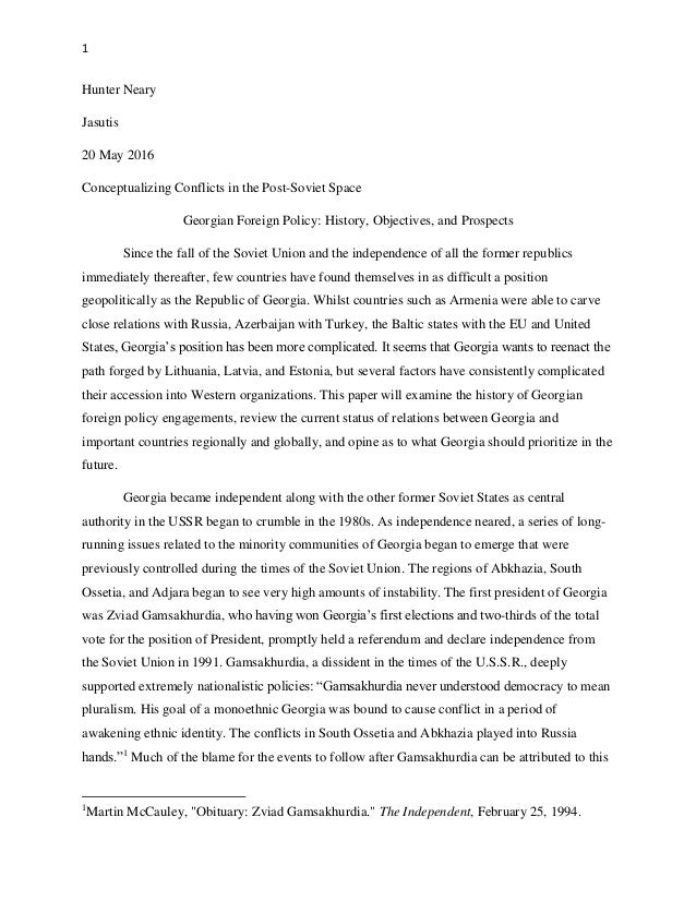 High School Admission Essay Examples  How To Write A Essay Proposal also Reflection Paper Example Essays Foreign Policy Essay Good Persuasive Essay Topics For High School