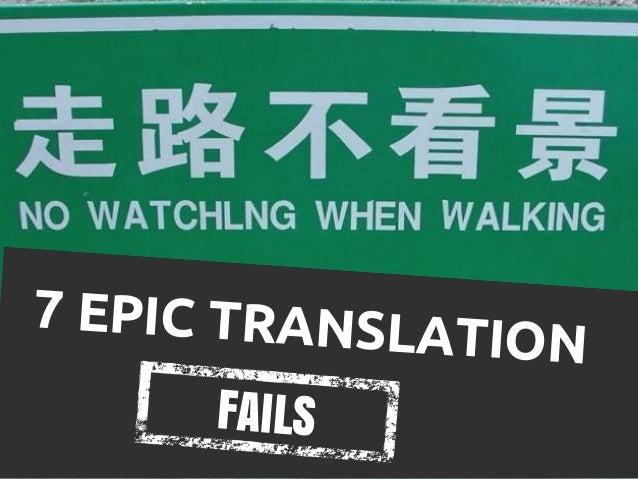 7 EPIC TRANSLATION FAILS