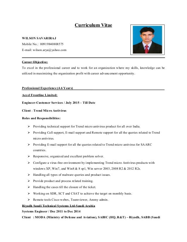 yahoo resume template best business template yahoo resume