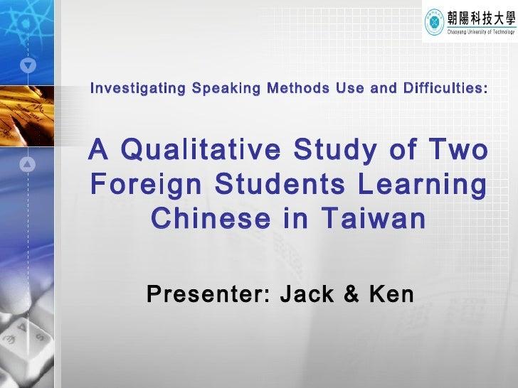(文化研究 第7組)Ken和Jack的文化論文 Ppt