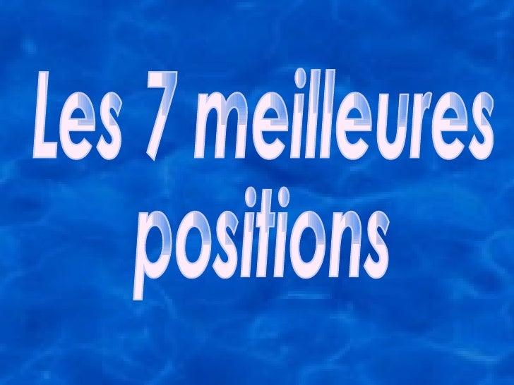 Les 7 meilleures positions