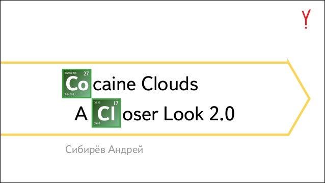 CodeFest 2014. Сибирев А. — Управление инфраструктурой под Cocaine