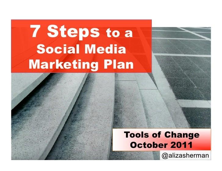 7 Steps to a Social Media Marketing Plan