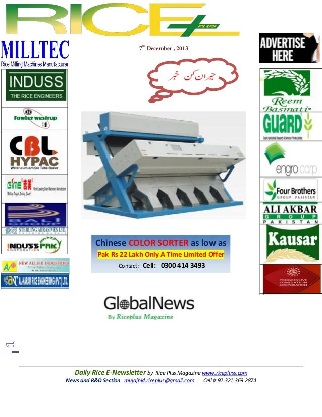 7th December , 2013  Chinese COLOR SORTER as low as Pak Rs 22 Lakh Only A Time Limited Offer Contact: Cell: 0300 414 3493 ...