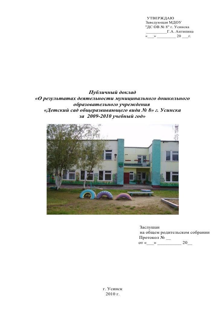 Программа рабочая горячева 4 класс информатике по