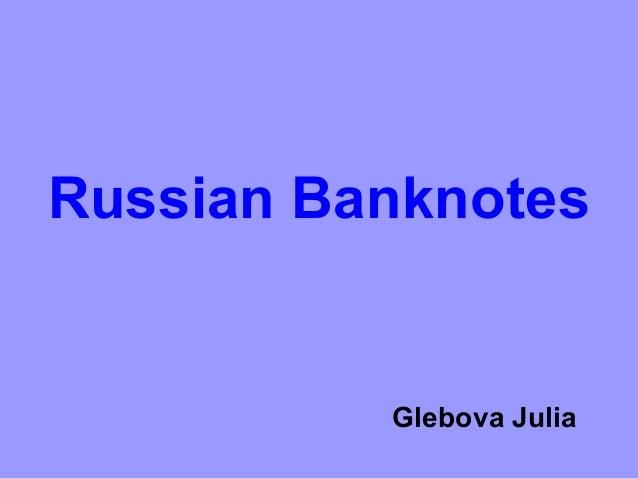 Russian Banknotes  Glebova Julia