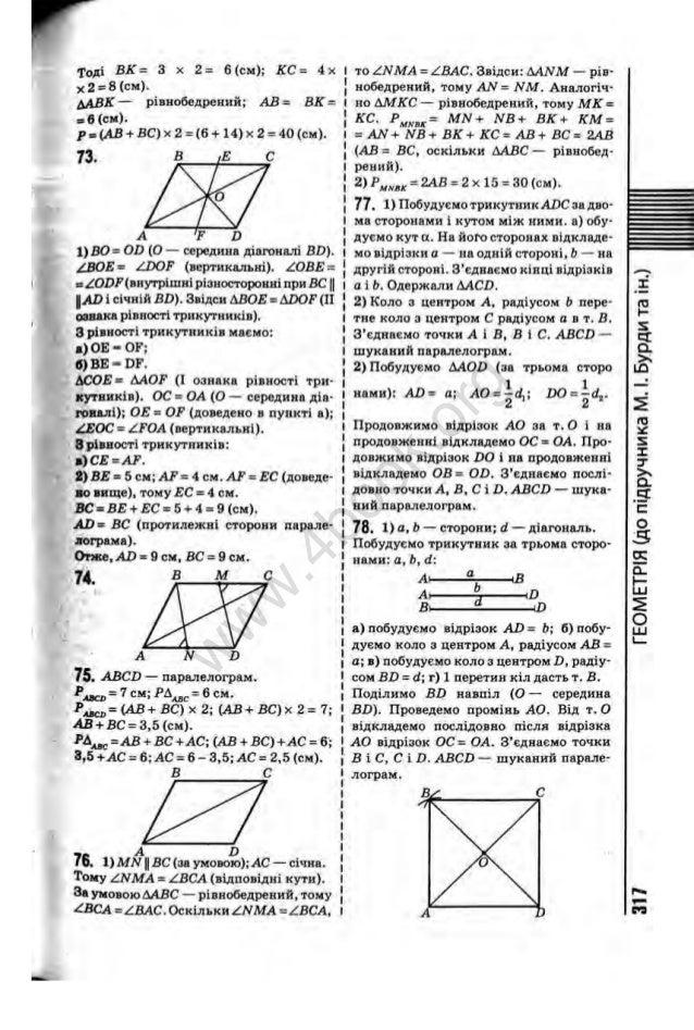 рымкевич 8 10 класс 1983 решебник