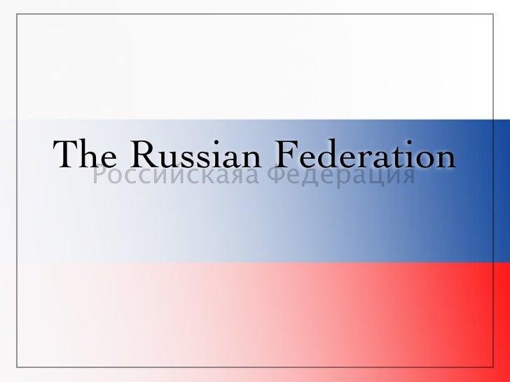 The Russian Федерация   Российскаяа               Federation