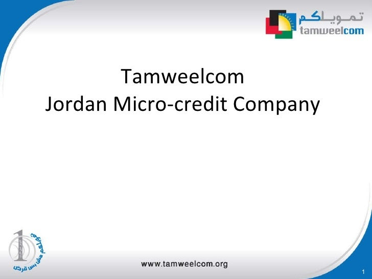 AMERMS Workshop 8: Microfinance for a Sustainable Environment (PPT by Ziad Al Refai)