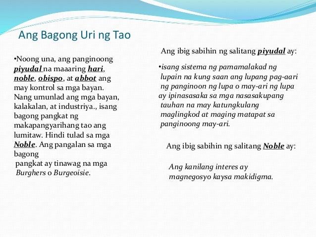Ano ang dating pangalan ng ncr