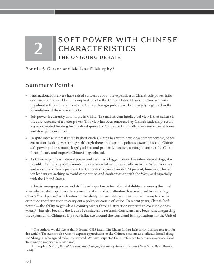 090310_chinesesoftpower__chap2
