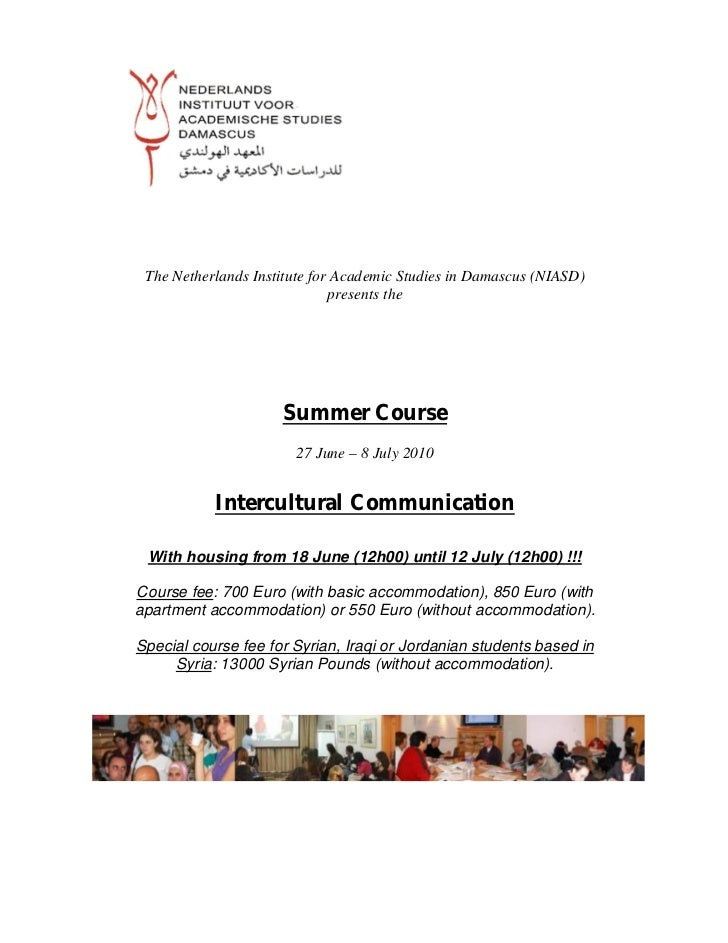 The Netherlands Institute for Academic Studies in Damascus (NIASD)                              presents the              ...