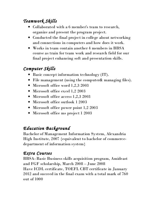 resume cover letter computer skills