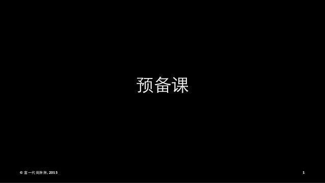 "©"" ,""2015 1"
