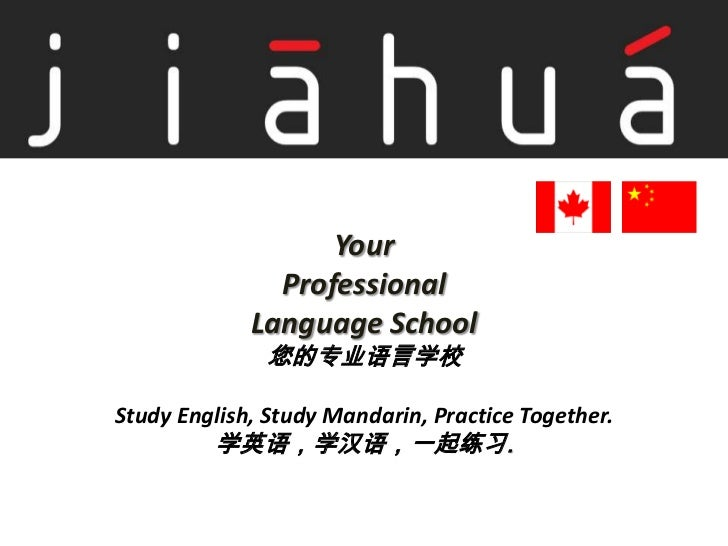 Your <br />Professional <br />Language School<br />您的专业语言学校<br />Study English, Study Mandarin, Practice Together.<br />学英...