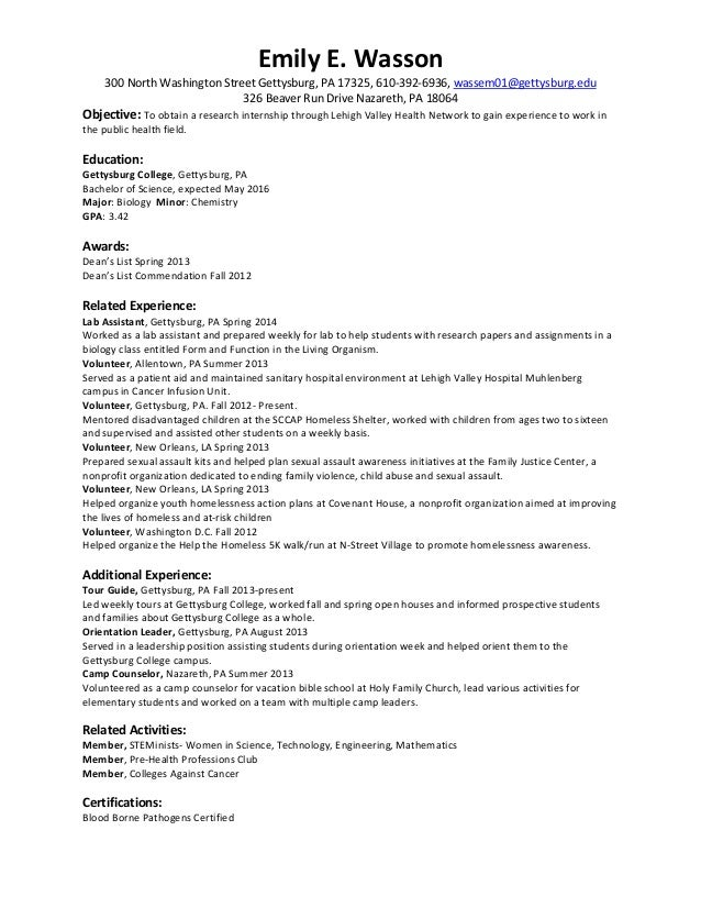 summer internship resume