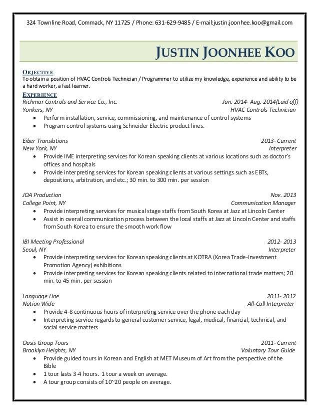 sample maintenance resume