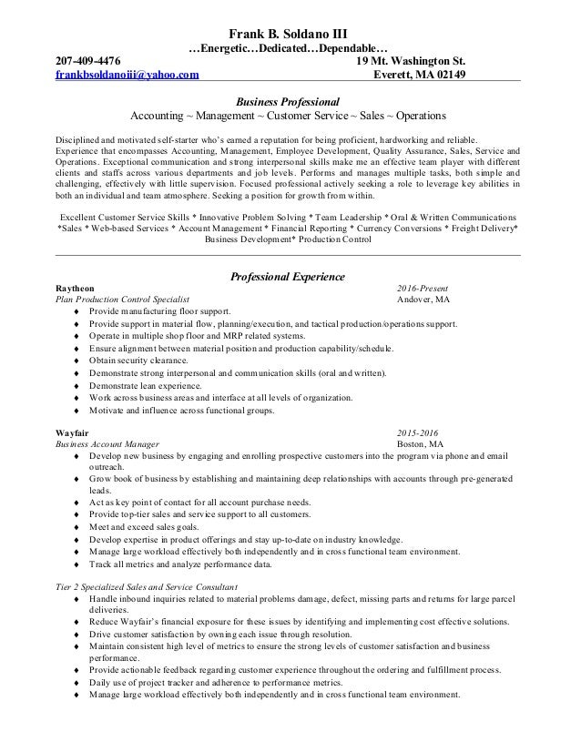 i no references for resume 28 images microsoft office
