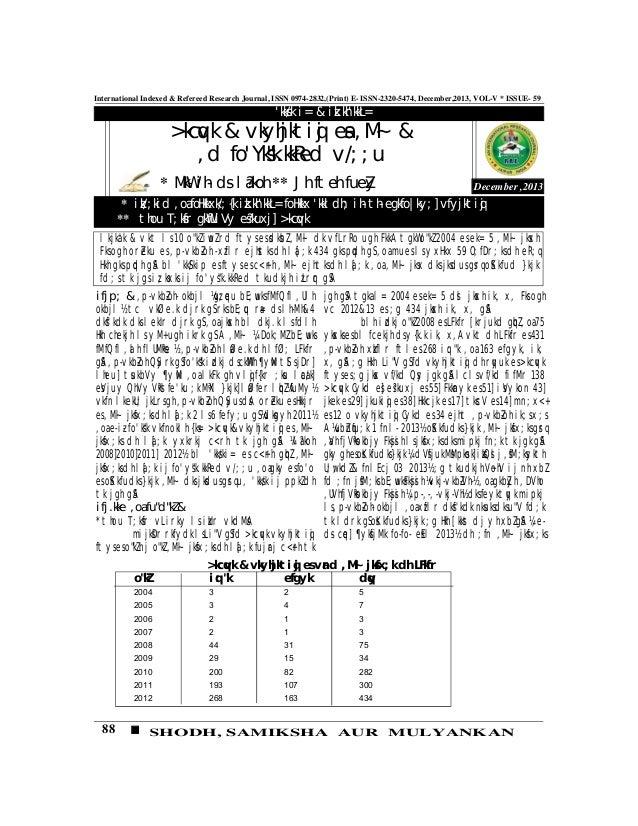 88 SHODH, SAMIKSHA AUR MULYANKAN International Indexed & Refereed Research Journal, ISSN 0974-2832,(Print) E- ISSN-2320-54...