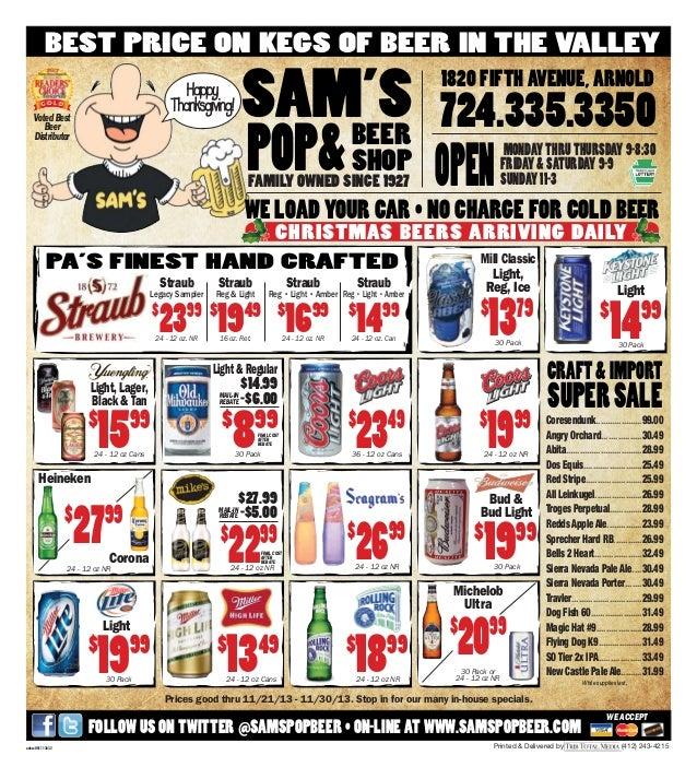 Sams Pop & Beer Print & Mail