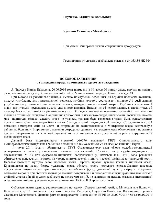 В кировской полиции пропадают заявления граждан