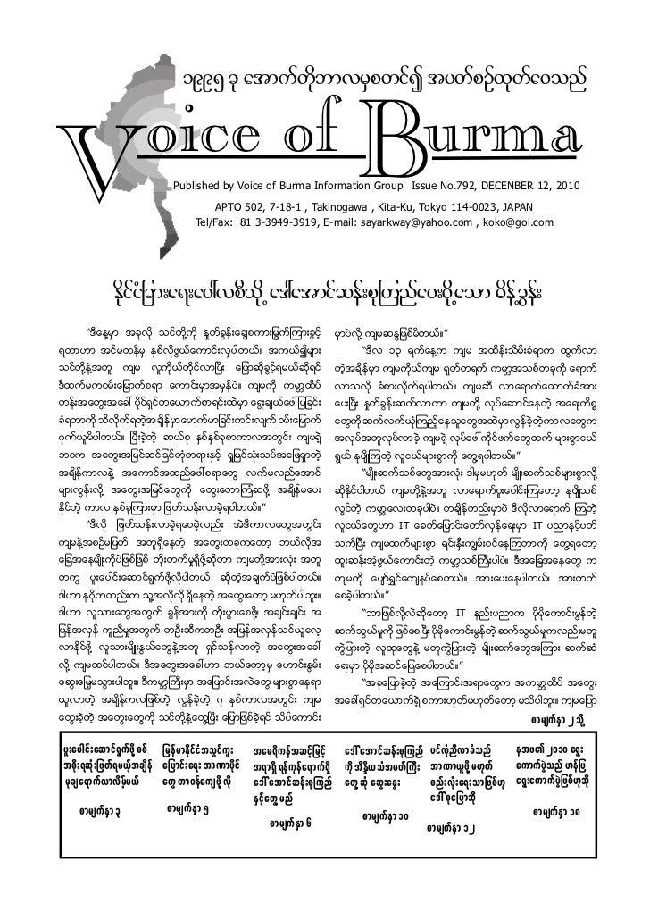 1995 ck atmufwdkbmvrSpwifI tywfpOfxkwfa0onf                         oice of BurmaV                             Published b...