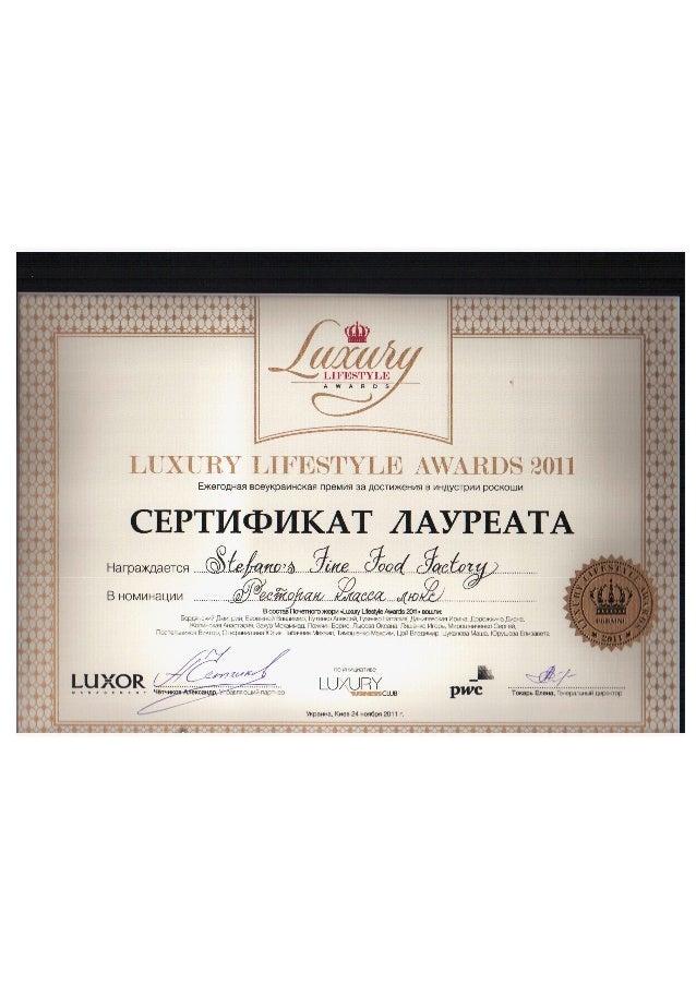 Best Restaurant Award SFFF Kopie